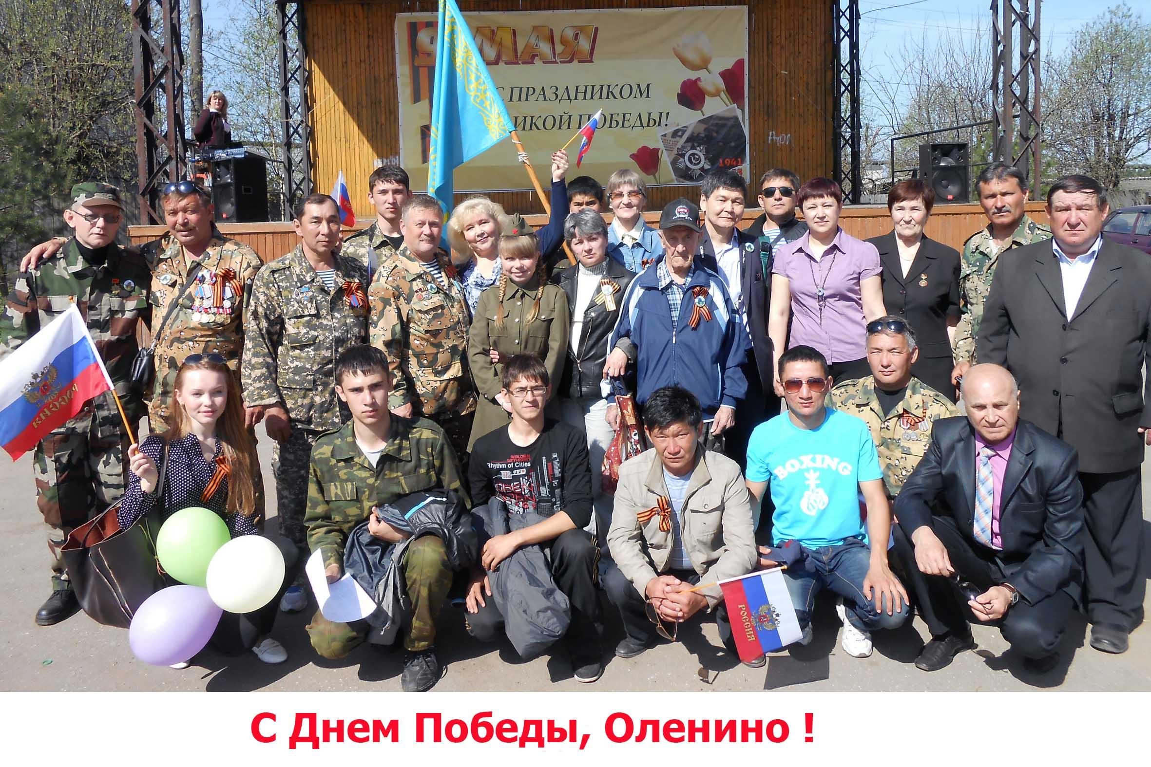 http://s3.uploads.ru/DM2WC.jpg