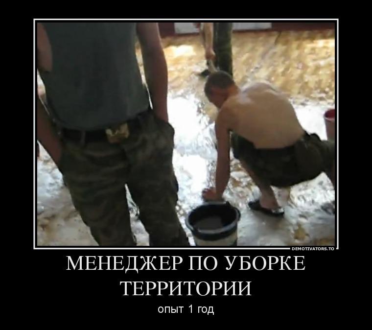 http://s3.uploads.ru/De6Ib.jpg