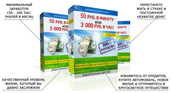 http://s3.uploads.ru/EOUj2.jpg
