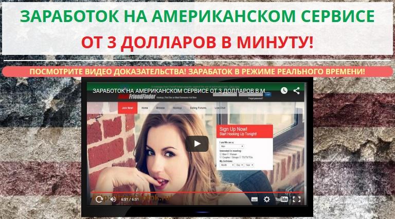 http://s3.uploads.ru/EcSZA.jpg