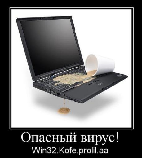 http://s3.uploads.ru/Ev8bC.jpg