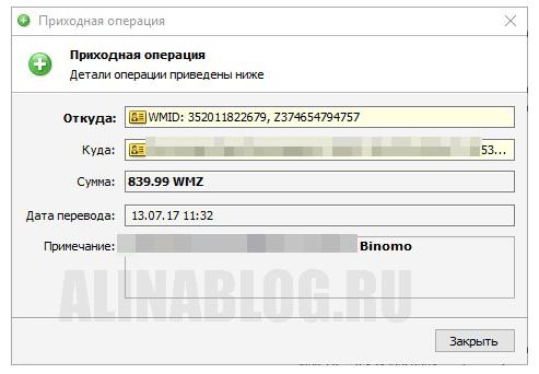 http://s3.uploads.ru/F6IV4.jpg
