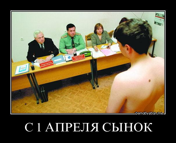 http://s3.uploads.ru/FPxjz.jpg