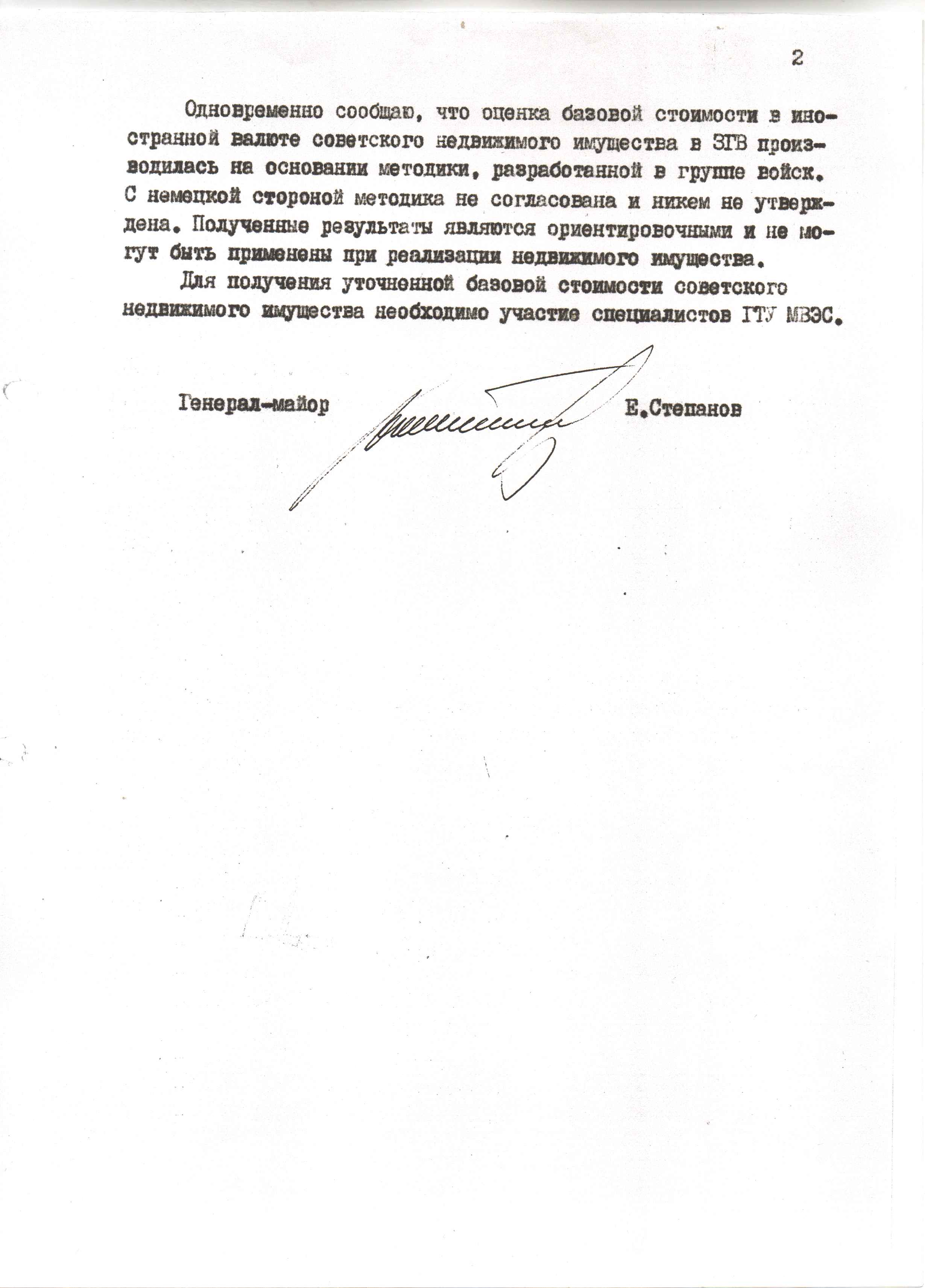 http://s3.uploads.ru/FZr97.jpg