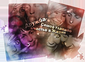 http://s3.uploads.ru/Fe681.png