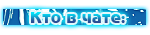 http://s3.uploads.ru/FeA3I.png