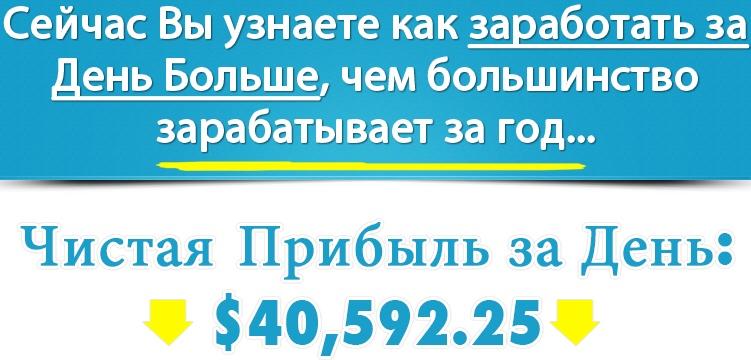 http://s3.uploads.ru/FeYKq.jpg