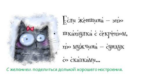 http://s3.uploads.ru/FkR0W.jpg
