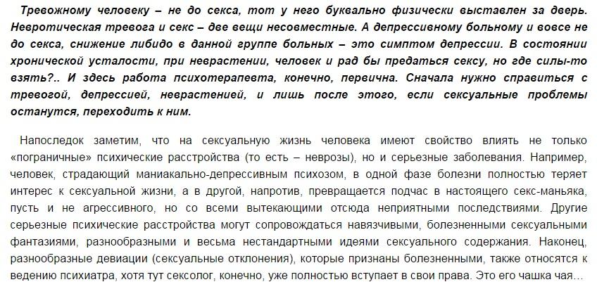 http://s3.uploads.ru/FovVW.jpg