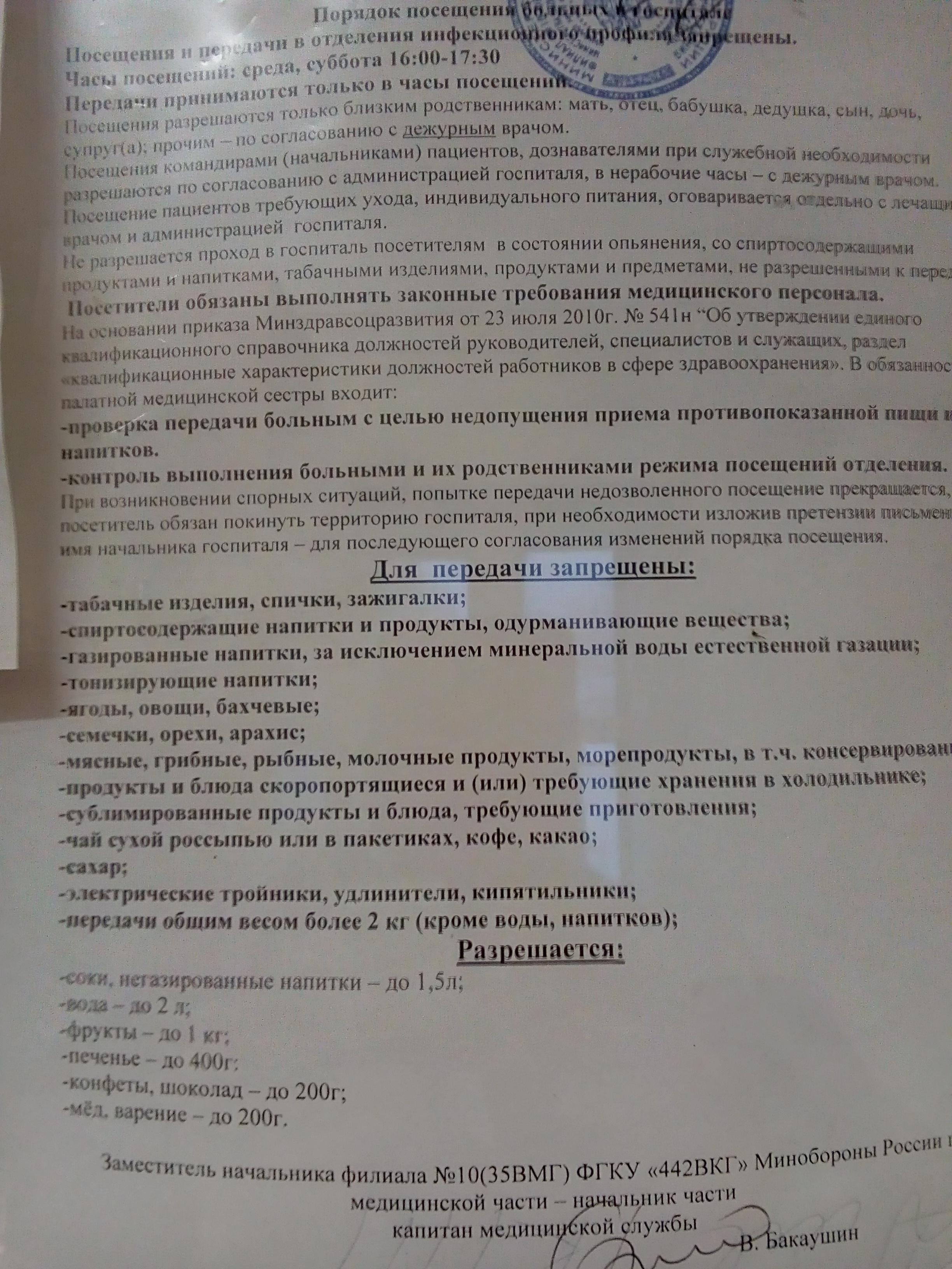 http://s3.uploads.ru/FrDjh.jpg
