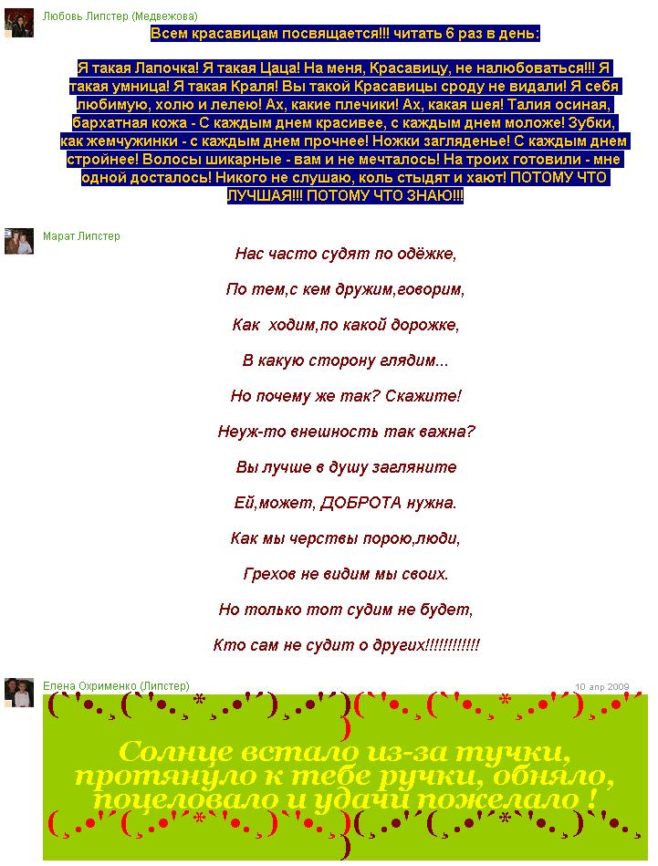 http://s3.uploads.ru/G2sa4.png