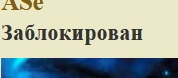 http://s3.uploads.ru/G3O1w.jpg