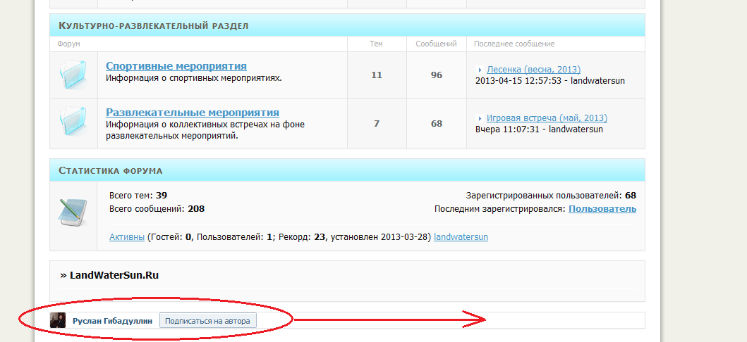 http://s3.uploads.ru/GJz9o.png