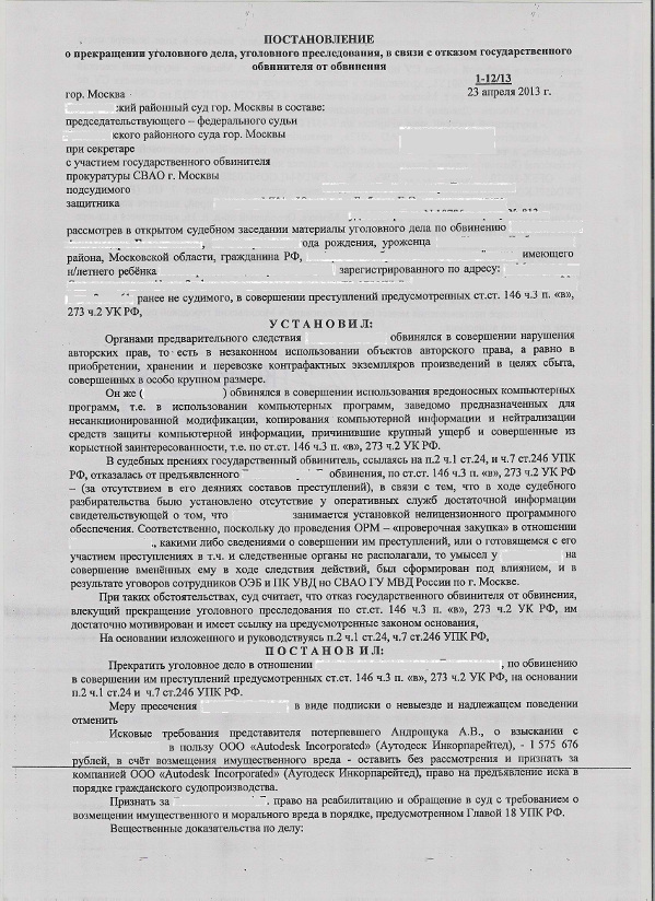 http://s3.uploads.ru/GUvxH.jpg