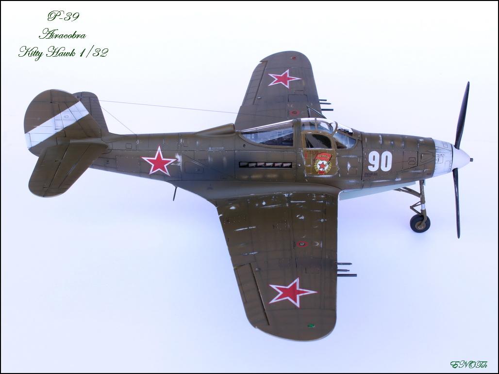 http://s3.uploads.ru/GfHbc.jpg