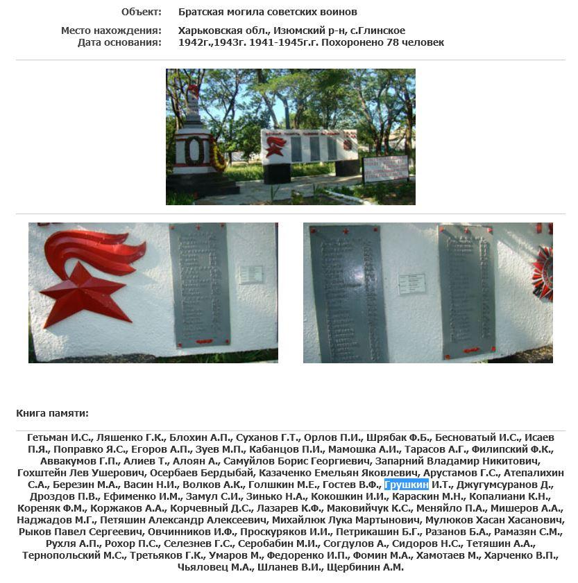 http://s3.uploads.ru/Gk0sQ.jpg