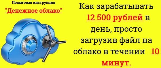 http://s3.uploads.ru/GmPiZ.jpg