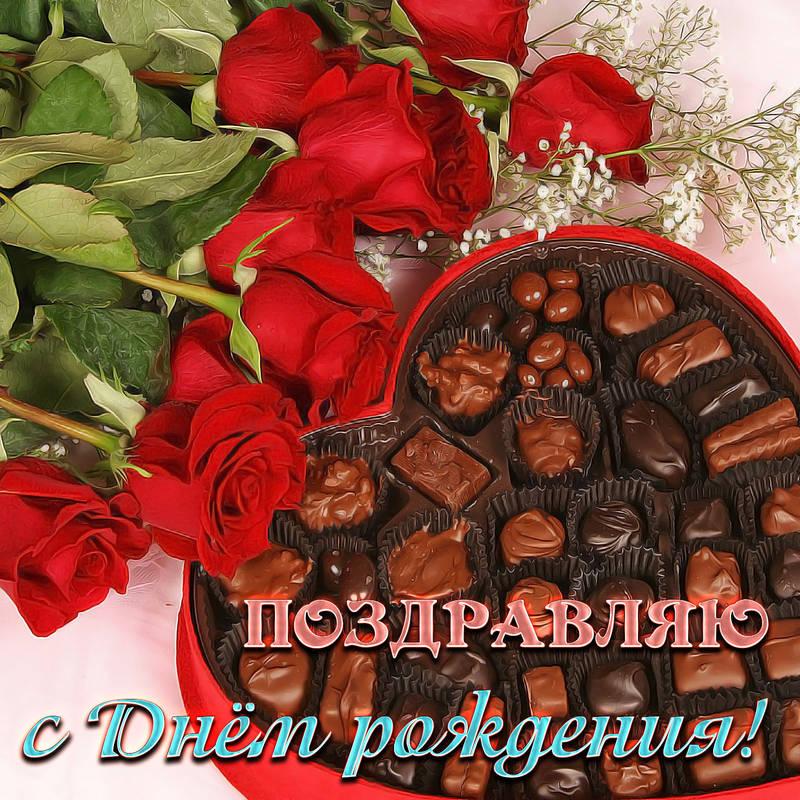 http://s3.uploads.ru/GpX6c.jpg