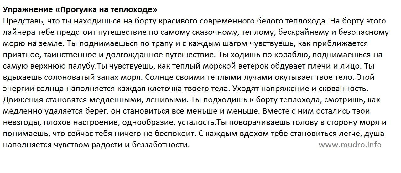 http://s3.uploads.ru/Gqure.jpg