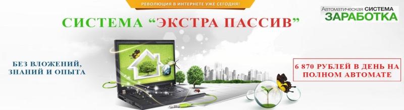 http://s3.uploads.ru/Guk6U.jpg