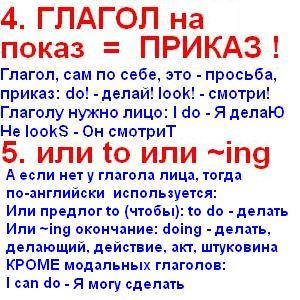 http://s3.uploads.ru/Gy8HM.jpg