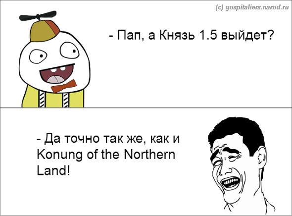 http://s3.uploads.ru/HA5dL.jpg