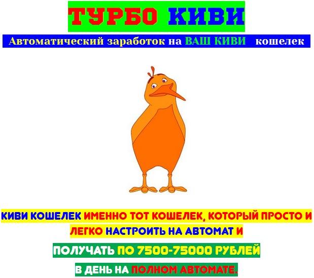 http://s3.uploads.ru/HDJ4d.jpg