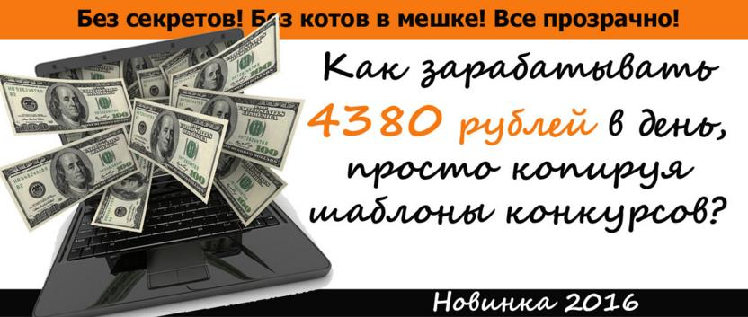 http://s3.uploads.ru/HDj0o.jpg