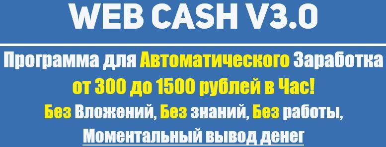 http://s3.uploads.ru/HPD7Y.jpg