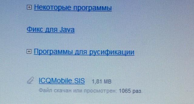 http://s3.uploads.ru/Ha04Z.jpg