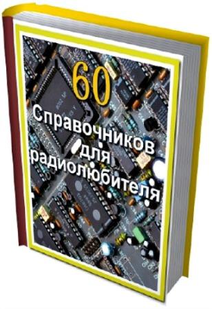 http://s3.uploads.ru/HbSkf.jpg