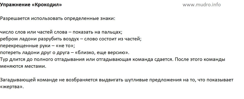 http://s3.uploads.ru/Hhs4B.jpg
