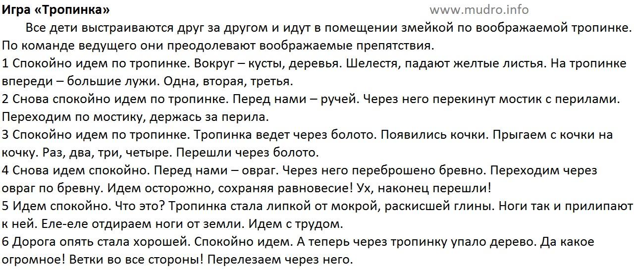 http://s3.uploads.ru/HskQe.jpg