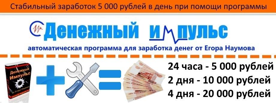 http://s3.uploads.ru/I8STL.jpg