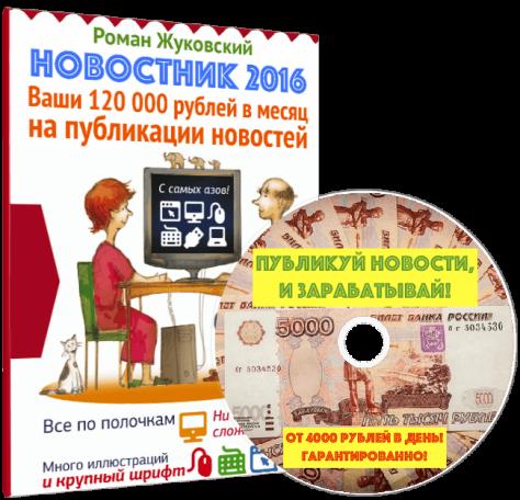 http://s3.uploads.ru/I9MLd.png