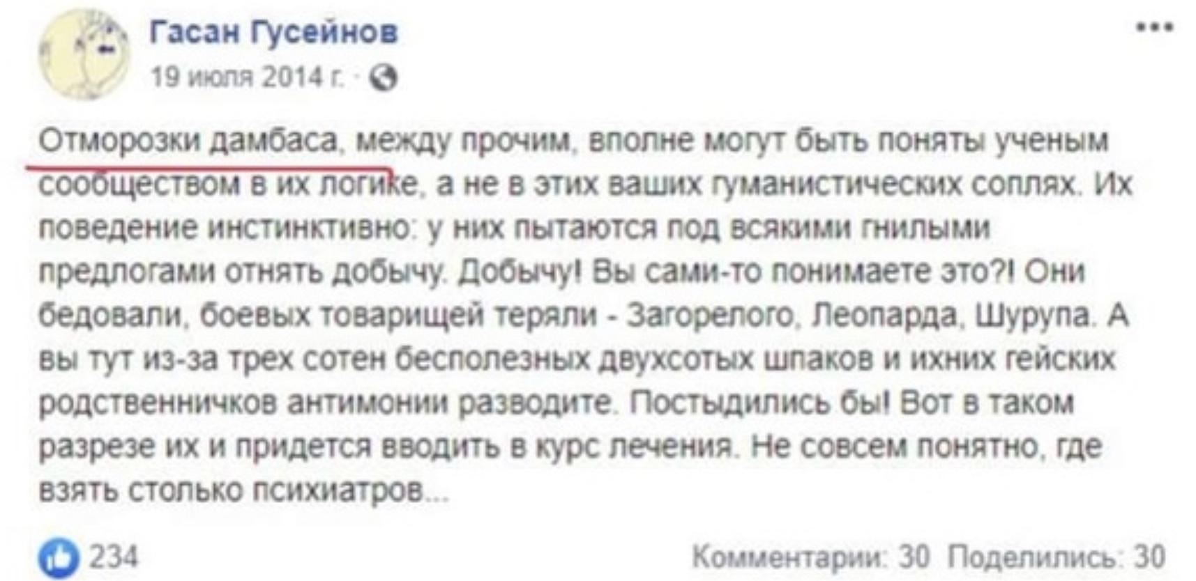 http://s3.uploads.ru/INJHr.jpg