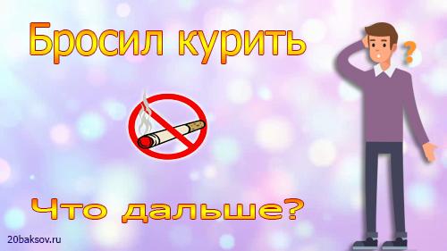 http://s3.uploads.ru/IQDu5.jpg