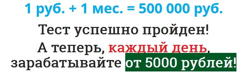 http://s3.uploads.ru/IQhNk.jpg
