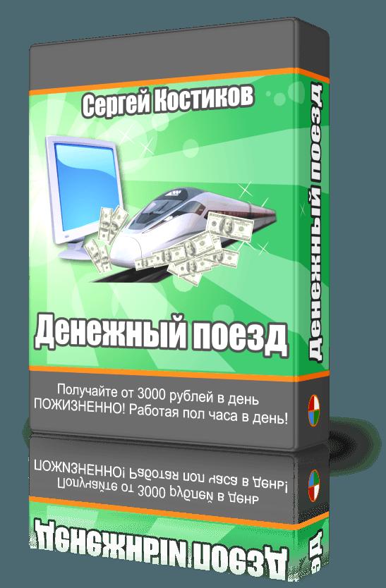 http://s3.uploads.ru/IiMYs.png