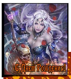 http://s3.uploads.ru/Ijxi1.png