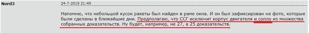 http://s3.uploads.ru/IxQWL.png