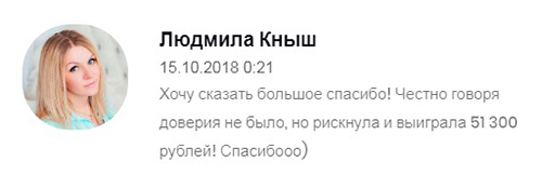 http://s3.uploads.ru/Iy4f6.jpg