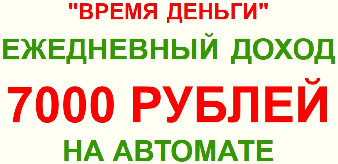 http://s3.uploads.ru/JaqkE.jpg