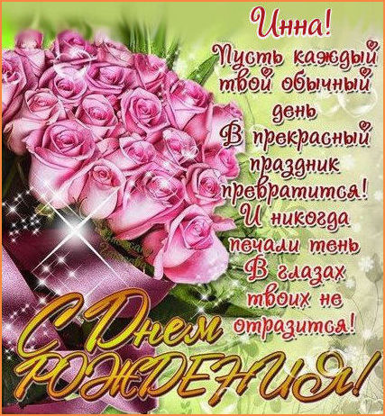 http://s3.uploads.ru/JmBHX.jpg