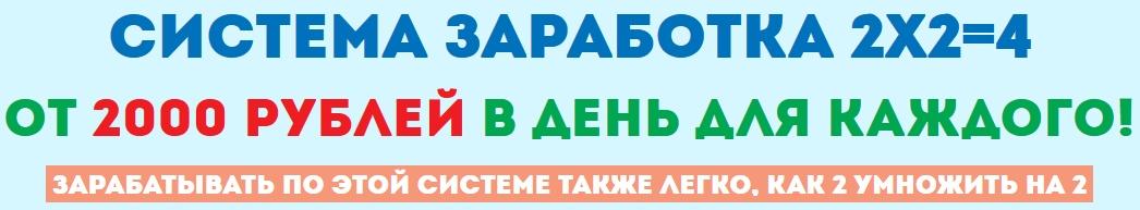 http://s3.uploads.ru/JpdAh.jpg