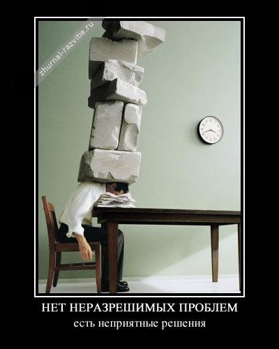 http://s3.uploads.ru/Jq1Gn.jpg