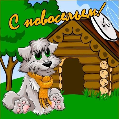 http://s3.uploads.ru/JsbOk.jpg