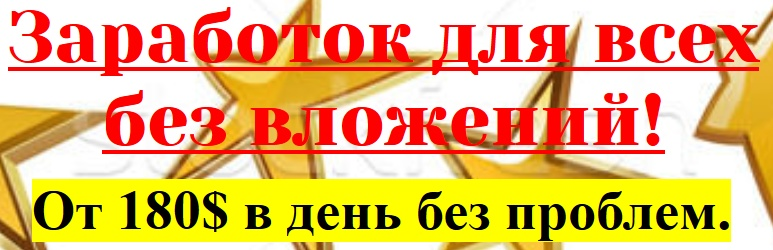 http://s3.uploads.ru/JwAne.jpg
