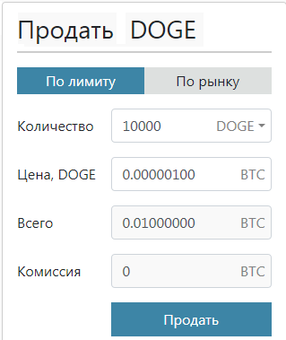 http://s3.uploads.ru/KLpG4.png