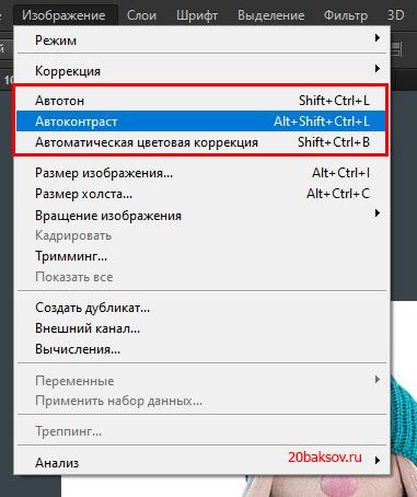 http://s3.uploads.ru/KNEM2.jpg